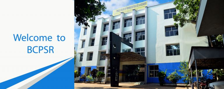 top B.Pharm colleges in West Bengal